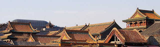 Shenyang Imperial Palace's rooftops
