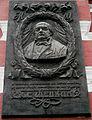 Shepkin M.S. plaque.jpg