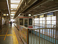 Shonan-monorail-Ofuna-station-platform.jpg