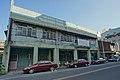 Shun Tian Tang Clinic, Chiayi City (Taiwan).JPG