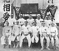 Shuyodan members in 1920s.JPG