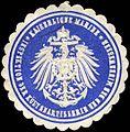 Siegelmarke Kaiserliche Marine - Inspektion der Küstenartillerie und des Minenwesens W0224042.jpg