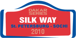 Silk Way rally 2010.PNG