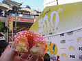 Simpsons 500th Episode Marathon - free donuts! (6804832254).jpg