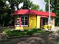 Slovyansk, Donetsk Oblast, Ukraine, 84122 - panoramio (35).jpg