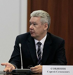 English: Sergey Sobyanin, mayor of Moscow