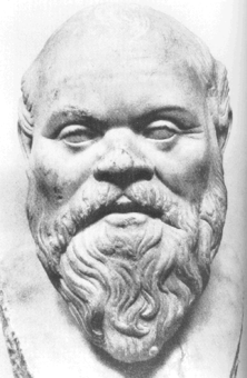 Socrates taught others via inquiry