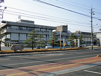Sōja - Sōja City Hall
