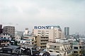 Sony old headquarters in Gotenyama, Oct 2005.jpg