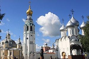 Vologda - Kremlin Square in Vologda