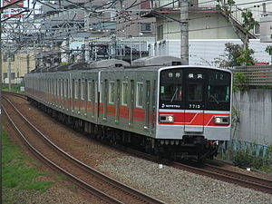 Sotetsu 7000 series - New 7000 series EMU
