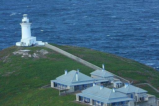 South Solitary Island lighthouse and keepers' cottages