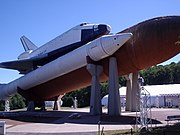 Space Shuttle Pathfinder at Space Camp
