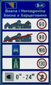 Speed limit in Bosnia.png