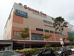 Square One Shopping Mall.jpg