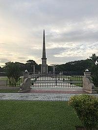 Battaramulla - Wikipedia
