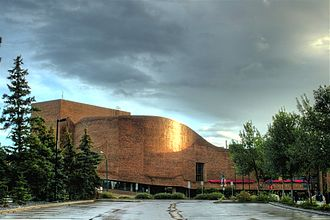 St. Albert, Alberta - The St. Albert Place complex