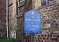 St George, Sevenoaks Weald, Kent - geograph.org.uk - 1225687.jpg