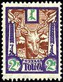 Stamp Tannu Tuva 1927 2k.jpg