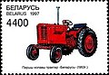 Stamp of Belarus - 1997 - Colnect 278769 - First Tractor Belarus on wheels 1953.jpeg