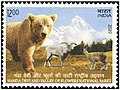 Stamp of India - 2020 - Colnect 949266 - Nanda Devi - Valley of Flowers National Parks.jpeg