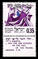 Stamp of Israel - Festivals 5730 - 35.jpg