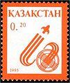Stamp of Kazakhstan 075.jpg