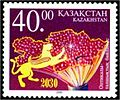 Stamp of Kazakhstan 328.jpg
