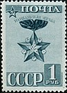 Stamp of USSR 0794.jpg