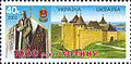 Stamp of Ukraine s474.jpg