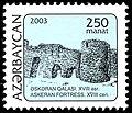 Stamps of Azerbaijan, 2003-635.jpg