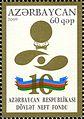 Stamps of Azerbaijan, 2009-873.jpg