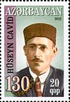 Stamps of Azerbaijan, 2012-1054.jpg