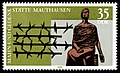Stamps of Germany (DDR) 1978, MiNr 2356.jpg
