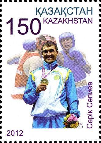 Serik Sapiyev - Image: Stamps of Kazakhstan, 2013 02