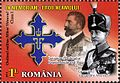 Stamps of Romania, 2014-69.jpg