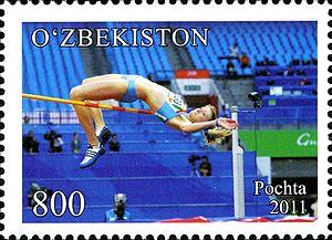 Svetlana Radzivil - Image: Stamps of Uzbekistan, 2011 59