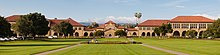 Stanford Oval May 2011 panorama.jpg