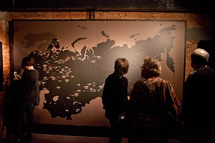 Map of Stalin's Gulag camps in Gulag Museum in Moscow State Museum of Gulag History (2017-12-12) - 59.jpg