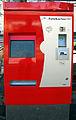 Stationärer Fahrscheinautomat der Freiburger Verkehrs AG.jpg