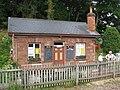 Stogumber Station - geograph.org.uk - 1354808.jpg