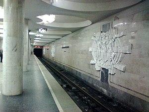 Studentska (Kharkiv Metro) - The Station Hall