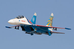 Supermaneuverability - A Su-27 from the Russian Knights aerobatic team, a supermaneuverable 4th-generation jet. This jet can easily perform Pugachev's Cobra.