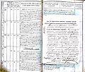Subačiaus RKB 1858-1864 krikšto metrikų knyga 180.jpg