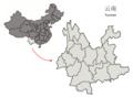 Subdivisions of Yunnan (China).png