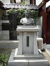 Subhas Chandra Bose (tokyo)