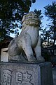 Sugo jinja shrine , 菅生神社 - panoramio (1).jpg