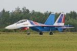 Sukhoi Su-30SM 'RF-81704 - 33 blue' (37407448572).jpg