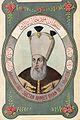 Sultan Ahmed Khan III.jpg