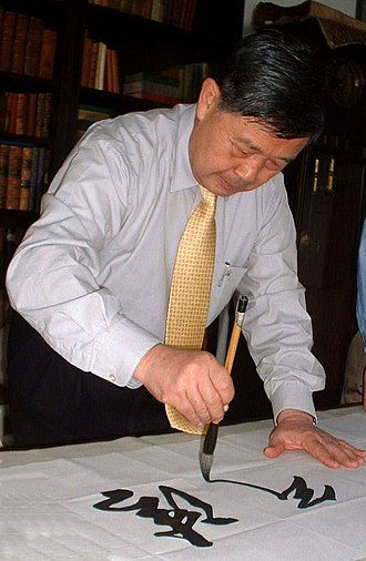 Four arts - A Chinese calligrapher